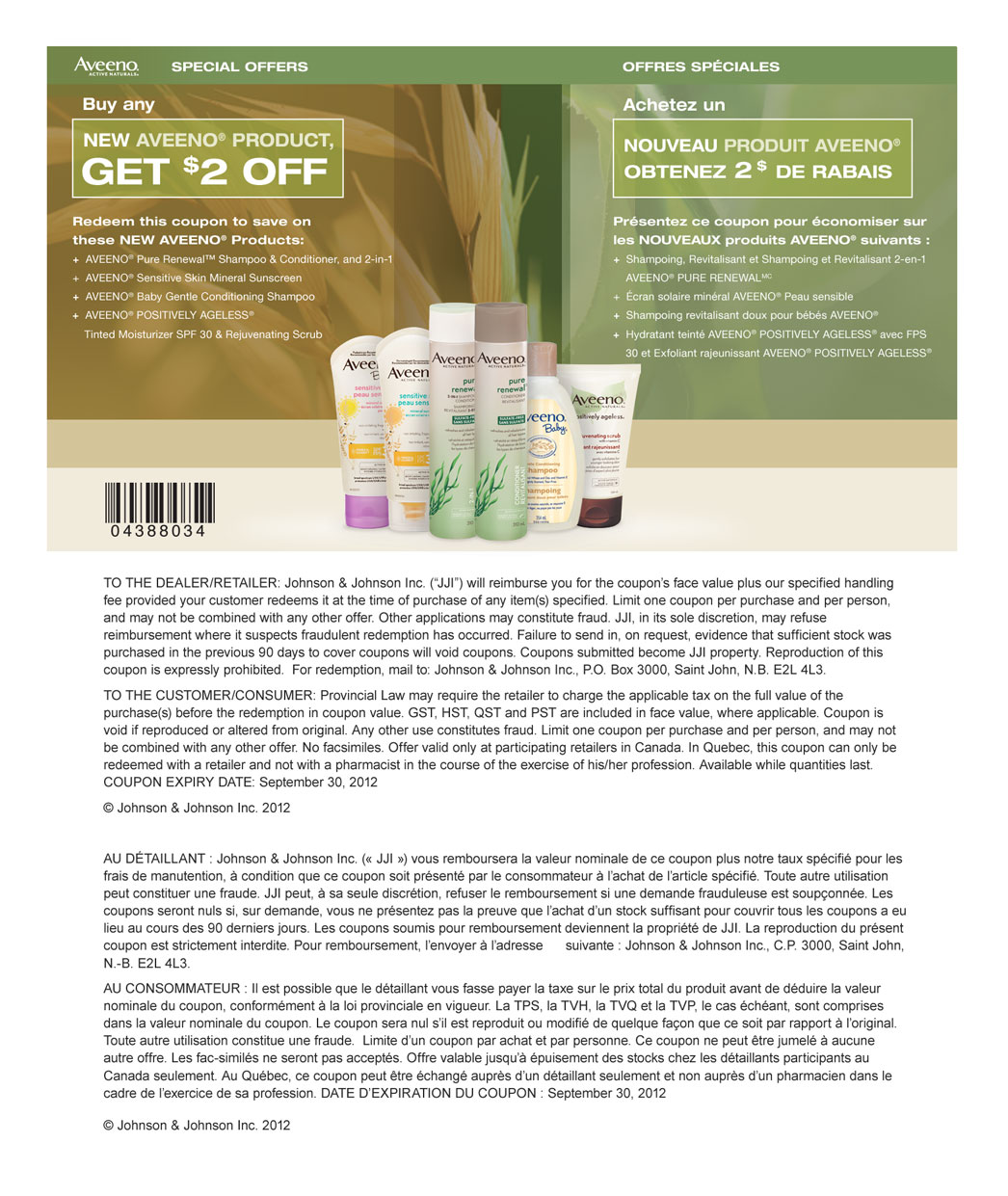 aveeno coupons and discounts